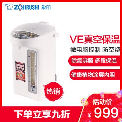 象印(ZO JIRUSHI)电热水瓶CV-TNH40C 家用真空保温电水壶烧水壶4L容量四段保温电热水壶微电脑控制防干烧