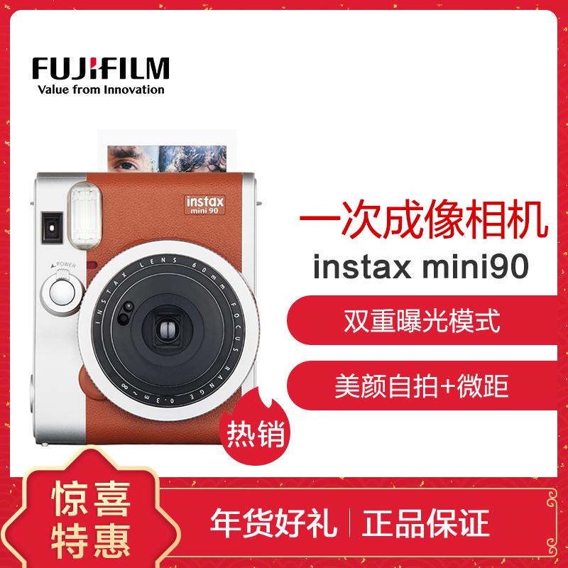 富士(FUJIFILM)INSTAX 一次成像相机立拍立得 mini90相机银棕 单机