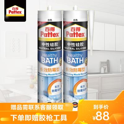 汉高百得(Pattex) 中性硅胶 玻璃胶 密封胶 2倍长效防霉型 白色SBSD Plus-W 300ml 2支装