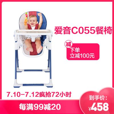 爱音(Aing)宝宝餐椅婴儿多功能便携可折叠简单儿童餐椅家用吃饭C055