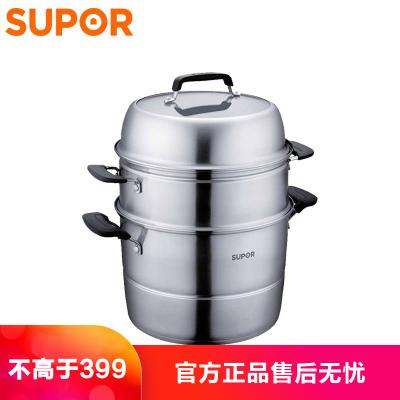 苏泊尔(SUPOR)SZ28E1味鲜・不串味三层不锈钢复底蒸锅28cm电磁炉通用