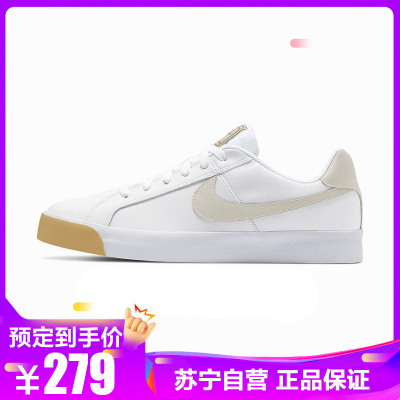 Nike耐克2020年新款男子NIKE COURT ROYALE AC休闲鞋BQ4222-106