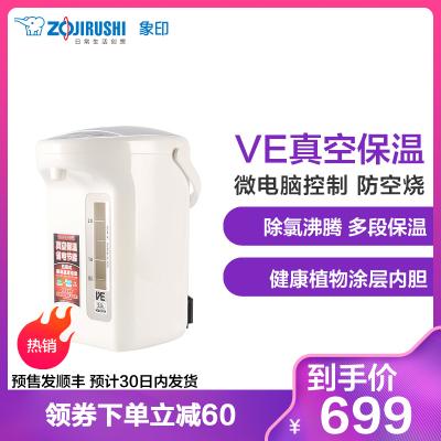 象印(ZO JIRUSHI)电热水瓶CV-TNH30C家用真空保温电水壶烧水壶3L容量五段保温电热水壶微电脑控制防干烧