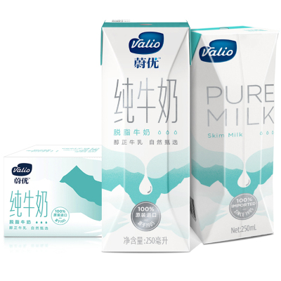 手慢无!蔚优Valio 脱脂 纯牛奶UHT 250ml*24盒/整箱装 澳洲进口*2件80.6元(折合40.3元/件)