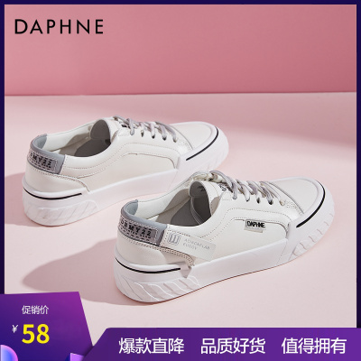 达芙妮小白鞋女2021新款百搭学生平底皮面帆布鞋女白色休闲鞋板鞋202004509