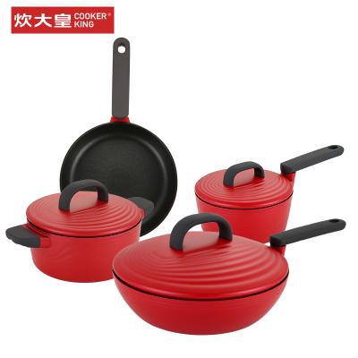 炊大皇(COOKER KING)年轮系列套装锅红色 4件套(炒锅、煎锅、汤锅、奶锅) TZ04NLH