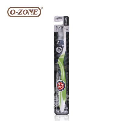 韩国原装进口O-ZONE 银添加细毛牙刷 纳米技术 深层清洁 单支装
