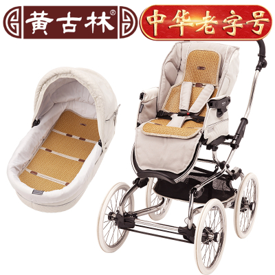 黄古林婴儿凉席原藤推车座垫夏季宝宝透气儿童手推车坐垫多尺寸