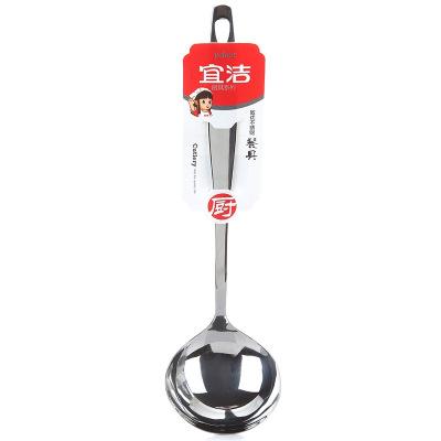 宜洁 长柄炒勺 不锈钢汤勺粥勺长度32cm Y-9841