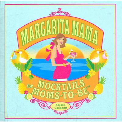 MARGARITA MAMA(ISBN=9781594742156) 英文原版