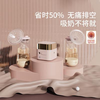 小白熊双边电动吸奶器大容量锂电池拔奶器电动吸奶器HL-0873