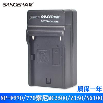 桑格NP-F970索尼AX2000E HXR-NX3/100 MC1500 MC2500摄像机Z150 Z5C电池充电器