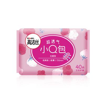 高洁丝经典系列超透气无香型卫生护垫40片