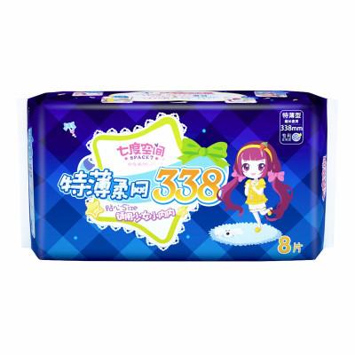 七度空间(SPACE7)少女特薄0.08网面338mm*8片超长夜用卫生巾姨妈巾 新旧包装随机发货
