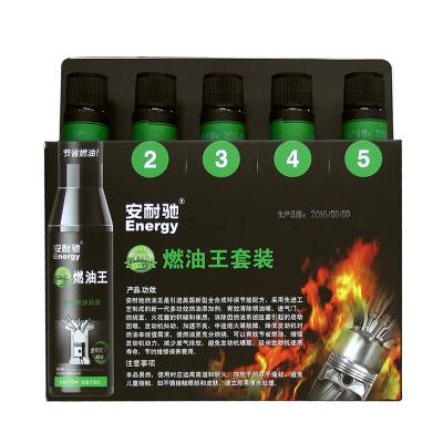 然油宝安耐驰燃油宝汽油添加剂清洗剂节油宝大众汽车通用燃油添加剂
