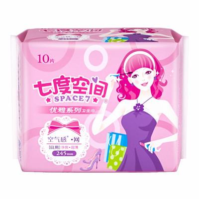 七度空间(SPACE 7)优雅系列超薄净爽卫生巾245mm日用10片装姨妈巾