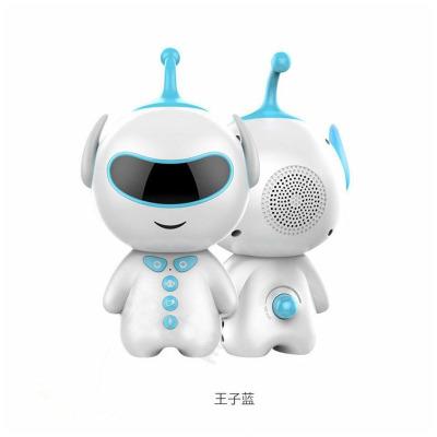 小琪XIAOQI 小U弯头儿童智能学习陪伴机器人语音对话音乐中英文翻译早教机WIFI故事机 王子蓝