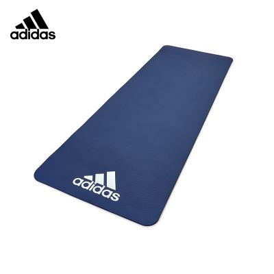 Adidas阿迪达斯瑜伽垫男女初学者NBR瑜伽垫子防滑双人瑜伽垫平板支撑垫健身垫 7mm