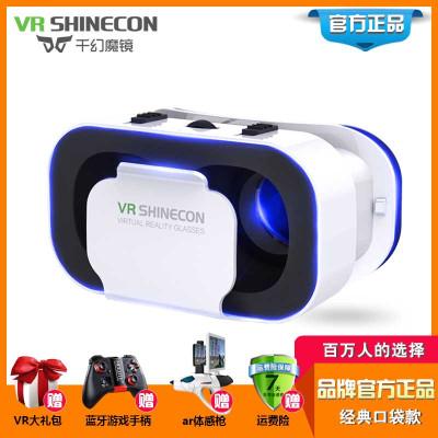 【蓝光】千幻VR眼镜AR版 虚拟现实3D智能手机游戏rv眼睛4d一体机头盔ar苹果安卓手机专用谷歌手柄头戴式蓝光魔镜vr