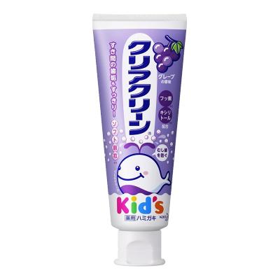 日本进口花王(MERRIES)儿童护理 婴幼儿木糖醇水果味牙膏70g 葡萄味 适合3~12岁