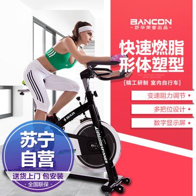 伯康(BANCON)舒华-家用健身车单车SH-B3656S 快速燃脂塑型 室内直立式动感单车自行车健身器材静音