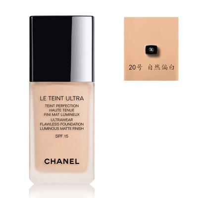 Chanel香奈儿柔光持妆粉底液30ML 20号自然偏白