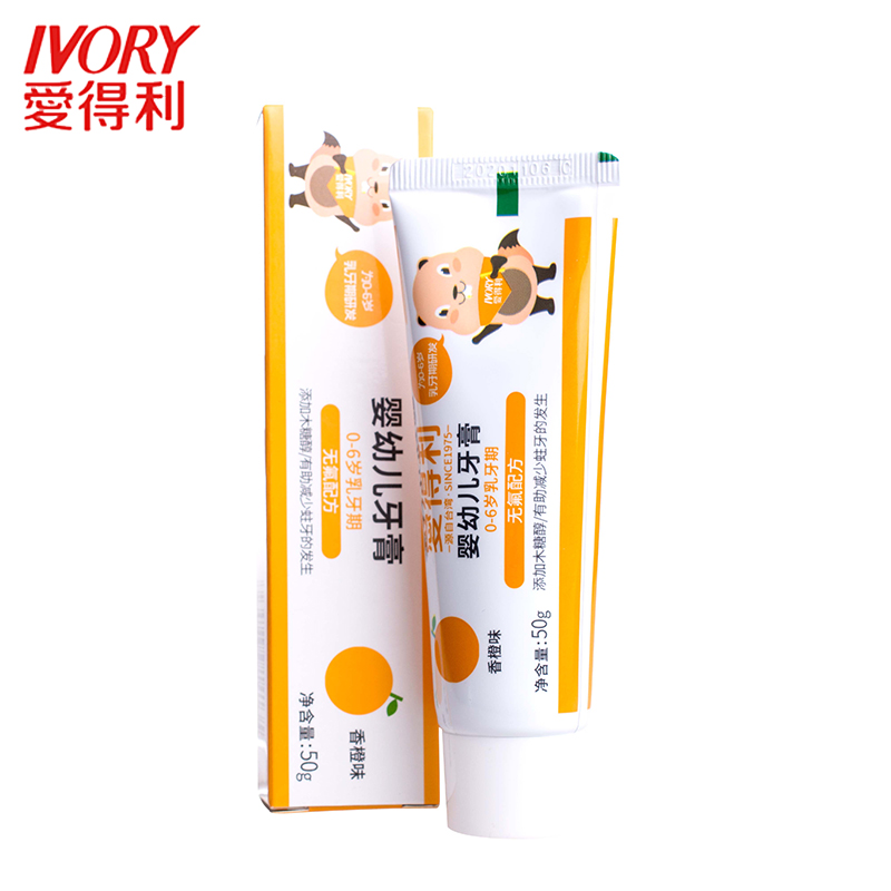 爱得利(IVORY)婴幼儿牙膏AT-106 50g 水果香橙味 单只装 适用人群:儿童