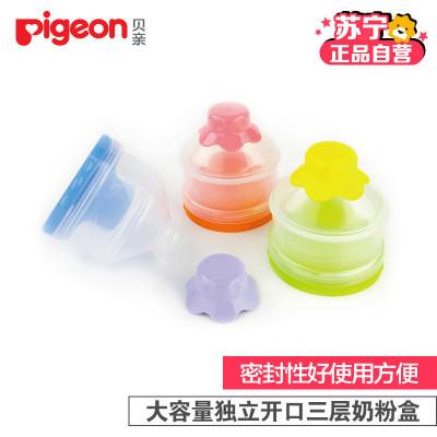 贝亲(pigeon)大容量独立开口三层奶粉盒CA07