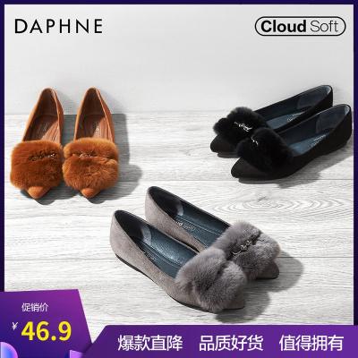 Daphne/达芙妮专柜正品新款女鞋 时尚尖头浅口优雅兔毛平底单鞋