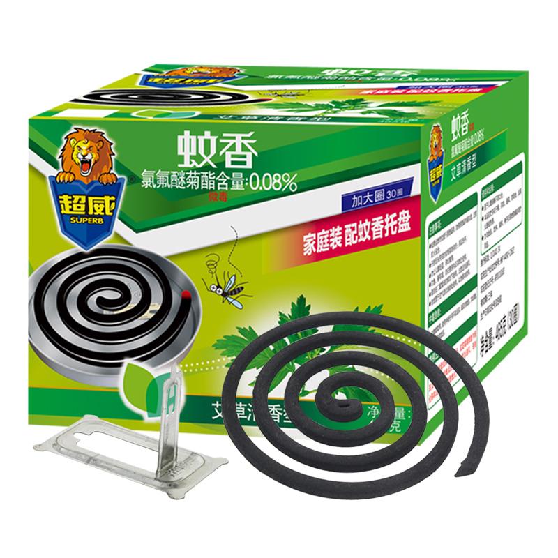 (立白旗下)超威清香型艾草植物3+1蚊香(加大盘30圈)