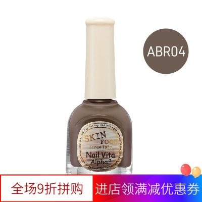 【苏宁优选】skinfood思亲肤维生素阿尔法指甲油美甲护甲水润韩国 ABR04