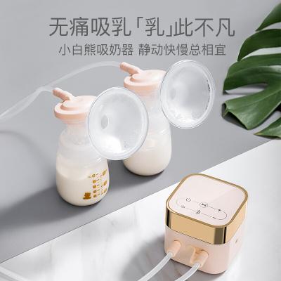 小白熊双边电动吸奶器吸乳器产后电动吸乳挤奶器HL-0801