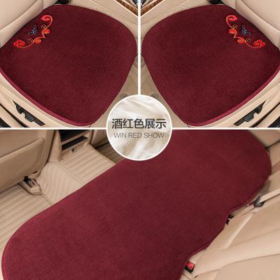 恒源祥澳洲纯羊毛汽车座垫三件套免绑办公沙发椅垫汽车坐垫