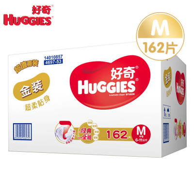好奇(Huggies) 金装 纸尿裤 婴儿尿不湿 尿裤 中码M162片【6-11kg】