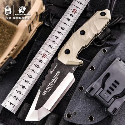 HX OUTDOORS汉道雇佣兵D2钢战术直刀野外求生军刀户外刀具防身军工刀生存小刀