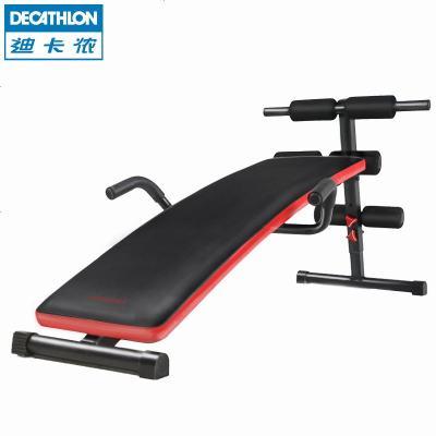 迪卡侬仰卧起坐辅助器板健身器材家用腹肌运动收腹锻炼哑铃凳CROW
