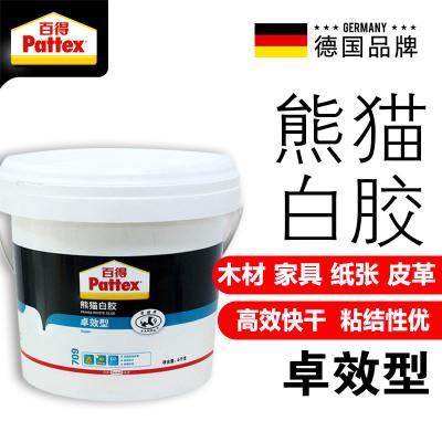 德国汉高百得Pattex 熊猫白胶卓效型709/4kg每桶 白色 木工胶卓效型白胶水白乳胶 胶水/胶粘剂
