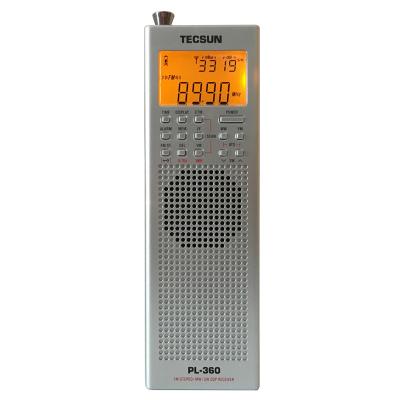 德生(Tecsun)PL-360 收音机 全波段 老年人 四六级英语听力 高考考试 数字解调立体声半导体 银色