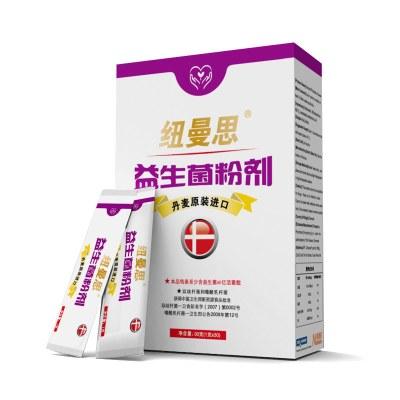 纽曼思丹麦原装益生菌成人型粉剂 30条/盒