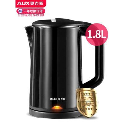 【精选】奥克斯电热烧水壶家用保温一体电水壶大容量自动断电快壶煮开水器