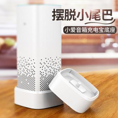 小米(MI)小米AI音箱小爱同学语音遥控wifi人工智能音响蓝牙4.1白色按键+底座套餐