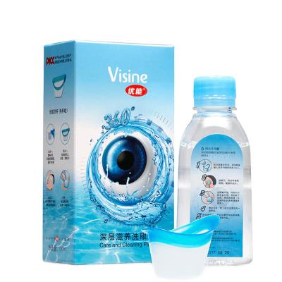 visine优能(YOUNENG)大眼睛系列清洁护理液100ML 成人眼部洗眼液 洗眼睛水护眼