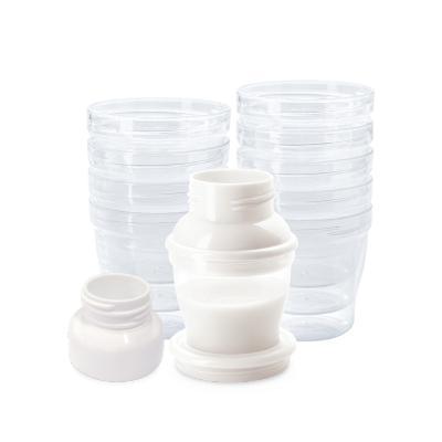 小白熊(XIAOBAIXIONGr)母乳储存杯180ml PP (10个装)PP 09539 8*7.5*5.5