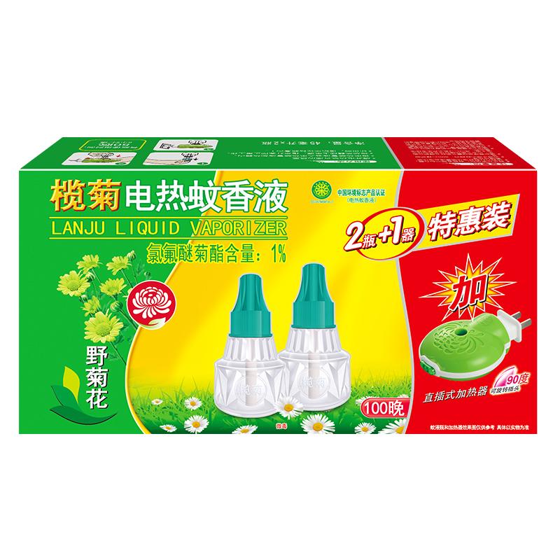 榄菊 电热蚊香液野菊花香型2瓶+送无线加热器 有效驱蚊100晚 防蚊液 驱蚊液 防蚊水