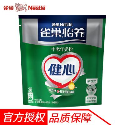 19年12月产 雀巢中老年健心鱼油新配方奶粉400g/克