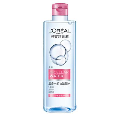 欧莱雅三合一卸妆洁颜水400ml套装温和不刺激倍润正品
