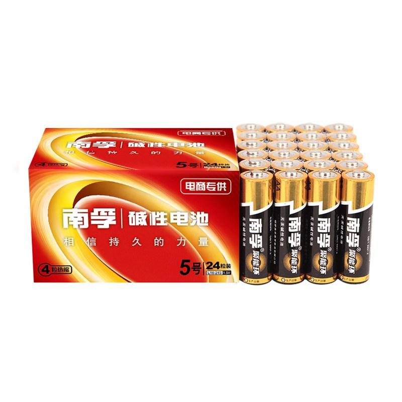 南孚(NANFU)LR6 AA聚能环通用5号24粒 五号碱性干电池 家用电池儿童玩具/遥控器(新老包装随机发货)