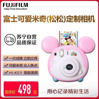 富士(FUJIFILM)INSTAX拍立得 相机 一次成像MINI迪斯尼TSUM TSUM(松松)定制富士小尺寸胶片相机