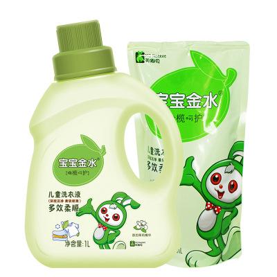 宝宝金水 婴儿洗衣液儿童宝宝洗衣液婴幼儿新生儿洗衣液儿童洗衣液3.2L