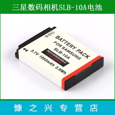 东芝PX1733 PX1733E-1BRS数码照相机锂电池Camileo S30 X150 X150